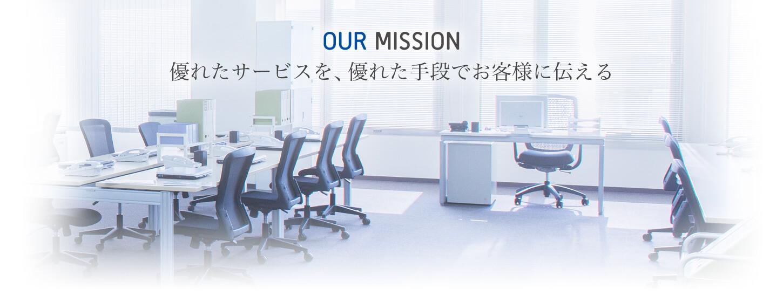 株式会社インソムニアのイメージ